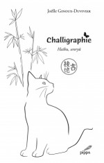 300_____Challigraphie-Couverture-Plat-1_136