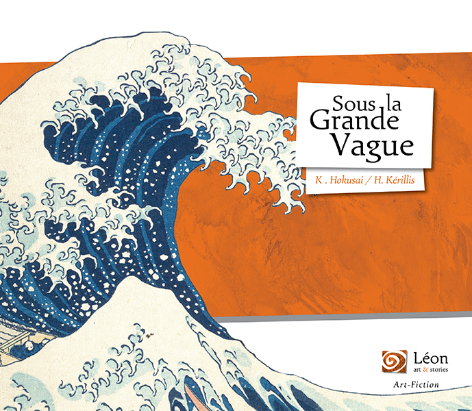 sous_la_grande_vague