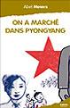 pyongyangvign